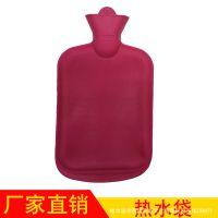 厂家直销家用注水热水袋环保加厚保暖注水暖水袋地摊货源加绒微商