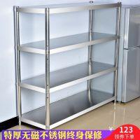 不锈钢厨房置物架4层落地多层收纳微波炉架家用放锅蔬菜储物烤箱3