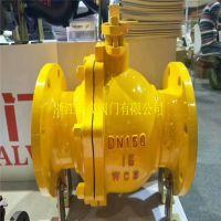 不锈钢 液化气 氨气球阀 Q41F-40P 氨用浮动式球阀 DN65