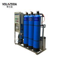 玉林市地下水喝起来有咸味含铁锈味 用华兰达RO反渗透纯净水设备