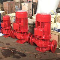 3CF认证XBD10.2/15-L消防泵,XBD10.4/15-L消火栓泵/喷淋泵/管道增压水泵