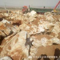 自家矿山供应保定市唐县景观石 假山石质优价廉