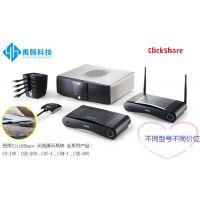 巴可可立享CS-100,CSC-1,CSE-200,可立享CSE-800无线演示系统软件更新方式