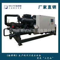 沧州市低温盐水冷水机组 品质厂家 乙二醇冰水机 冷冻机维修保养