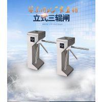 (定制款)管理型防静电立式三辊闸 国产标准(304号)不锈钢 空动力