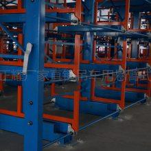 广东棒料存放办法 伸缩式悬臂货架的特点 放棒材的架子
