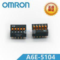 A6E-5104 DIP开关 欧姆龙/OMRON原装正品 千洲