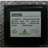 ZM20/14 | 2*7kv 点火变压器/高压包 SIEMENS/西门子 燃烧器专用