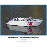 厂家国产制造520海巡快艇,春风小型快艇拿图报价