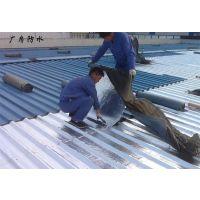 苏州昆山专业防水 房屋维修施工