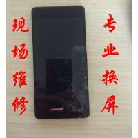 郑州华为手机专业维修 P9 荣耀9 mate8更换手机外屏 触摸屏 内外屏