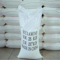 厂家直销若丁缓蚀剂 锅炉缓蚀剂 缓释阻垢剂 现货供应