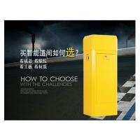批发,重庆智能车牌识别,停车场系统,厂家直销,冲销量