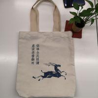 织耕堂房地产广告手提袋 郑州环保袋制作 diy手绘文艺休闲单肩包