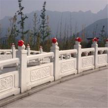 小何拱桥石材栏杆、大理石景区石头栏板