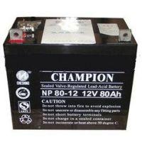 冠军蓄电池NP55-12 12V55AH铅酸免维护UPS阀控式蓄电池
