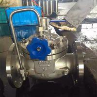 100X-25C 铸钢材质遥控浮球阀DN250水位控制阀 自动补水位控制阀