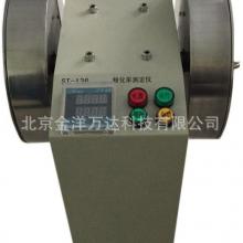 ST-136 颗粒粉化率测定仪、颗粒粉化仪厂家直销 型号:ST-136 金洋万达