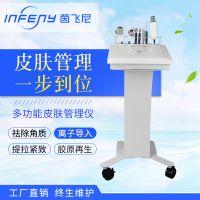 韩国白色皮肤综合管理导入导出微电超声波清洁皮肤管理综合美容仪