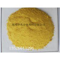 http://himg.china.cn/1/5_624_1055073_420_315.jpg