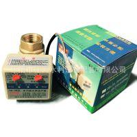 亚捷多功能水泵监护器 全自动水泵控制器 自动控制器 专利
