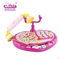 宝丽玩具 婴儿公主电话机 会说话 带学习功能702 益智 闪灯 唱歌