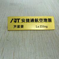 厂家直销铝铭牌制作定制 不锈钢设备铭牌  铝质标识牌机器铭牌