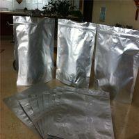 青岛厂家 油性饼干包装袋 正方形食品铝箔袋 定制茶叶袋