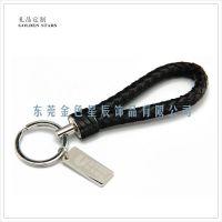 编制皮条钥匙扣 联合利华赠品 真皮钥匙链定做  情侣钥匙链
