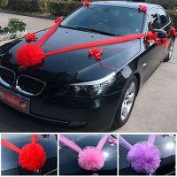 结婚车装饰套装 主副婚车队车头花拉花布置用品 新车大红花球包邮