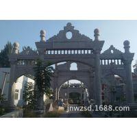 提供欧式石雕牌楼图片 各种样式欧式牌楼石刻价格及厂家