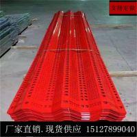 专业生产金属圆孔防风网/刚性防尘网,煤场/码头挡风板