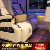 上海汽车内饰改装升级商务内饰改装房车航空座椅改装柚木木地板