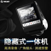厂家直销 新品行车记录仪高清夜视1080P八合一云电子狗测速一体机