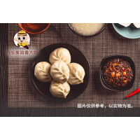 湖南长沙哪里可以学习特色早餐包子技术 一对一手把手教学 学会毕业