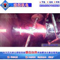 远拓机电 钢棒热处理炉/钢管调质设备 感应器的重要性