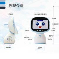 K8卡拉ok视频早教机器人儿童智能学习机教材同步语音对话故事机