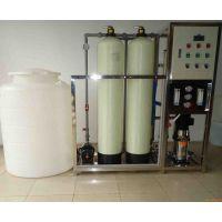 郑州哪有做0.5吨反渗透设备 水处理设备哪家比较专业