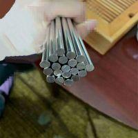 东莞现货SUS303不锈钢棒圆棒303不锈钢六角棒易切削材料滚牙拉花加工