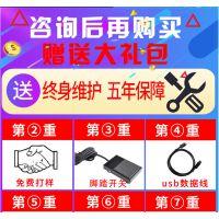 鑫翔陶瓷饮料刻编号激光刻字机 包装袋日期激光打标机