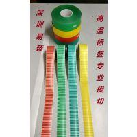 深圳佛山标签打印纸 不干胶贴纸铜版纸 标签纸商标纸代加工