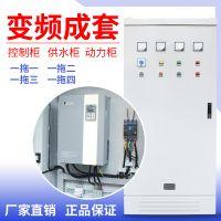 西藏各市潜污泵 全自动液位控制柜 水泵控制柜 星三角启动柜成套设备批发厂家