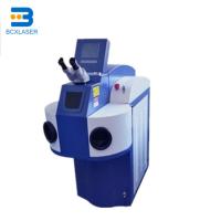 广州自动首饰焊接机教学设备专业生产