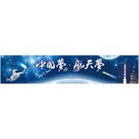 运载火箭 航天辉煌 社会实践课堂--北京研学营