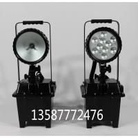 FW6100防爆泛光工作灯 轻便式移动工作灯 铁路应急抢修工作灯