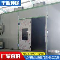 厂家直销 支持定制 家具烤漆房 涂装设备 家具烤漆房 家具喷烤漆房