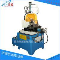 Q400YSA油压半自动型旋转切割机 不锈钢管材切割机 切割设备