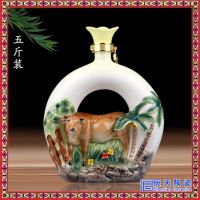 陶瓷空酒瓶1斤装饰收藏喜宴瓷瓶装白酒瓶密封陶瓷原浆高档酒瓶