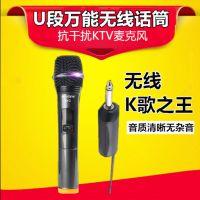 爱华AV-2 万能无线话筒 防啸叫调频家庭会议KTV卡拉OK舞台麦克风