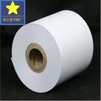 厂家直销80*80热敏纸 收银纸POS打印纸POS收银纸 规格齐全